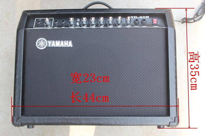 Guitar Amplifier TG 40 w
