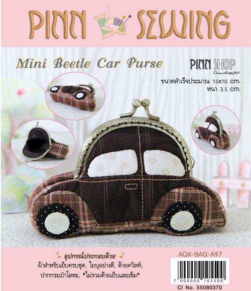 กระเป๋า Mini Beetle Car