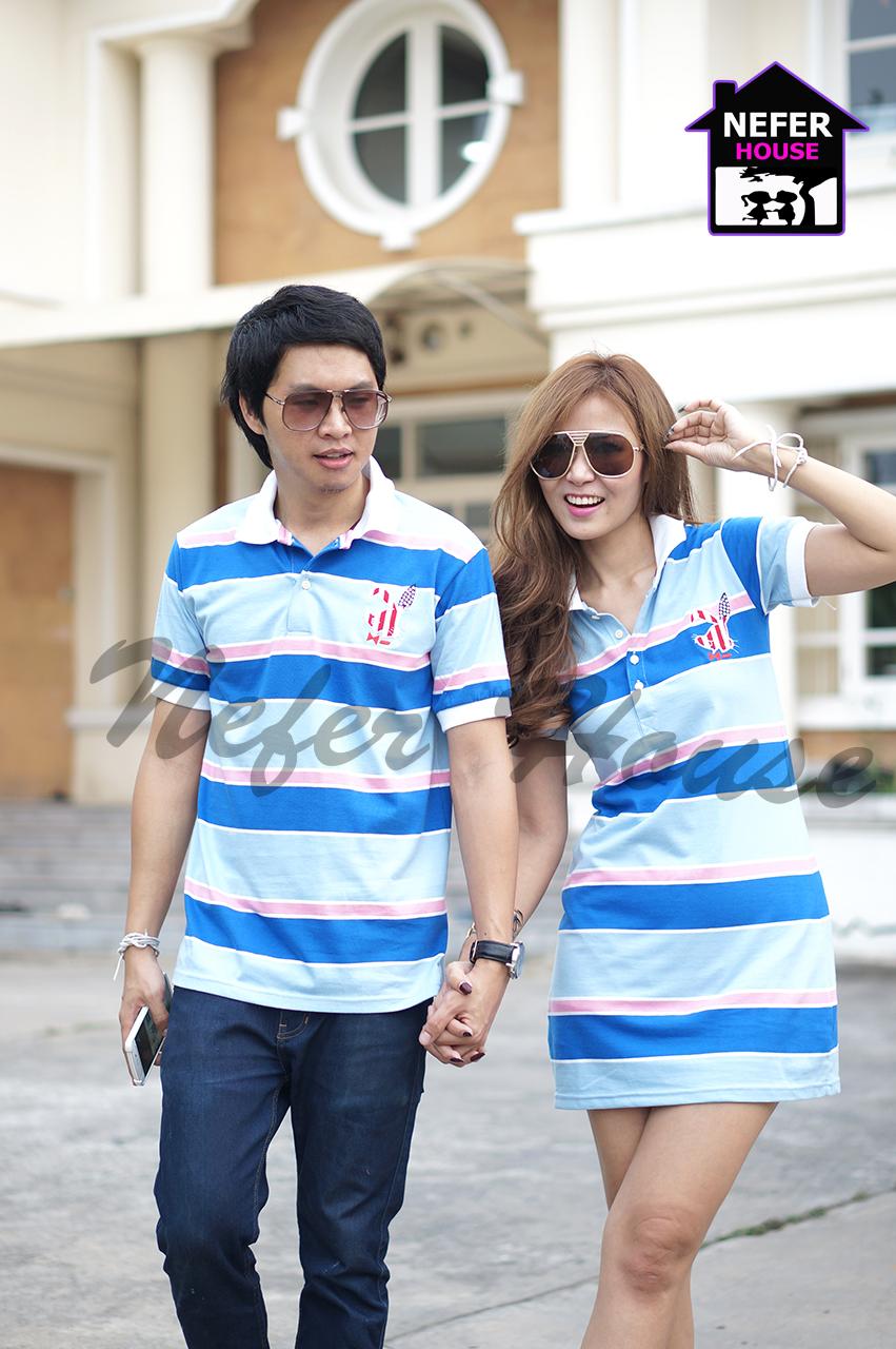 เสื้อคู่โปโล เสื้อคู่รักโปโลโทนสีน้ำเงินฟ้า ลุคแนวสปอตๆ สดใสม๊าก
