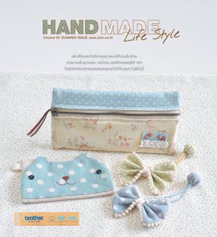 หนังสือ PINN: Hand Made Life Style Vol.2