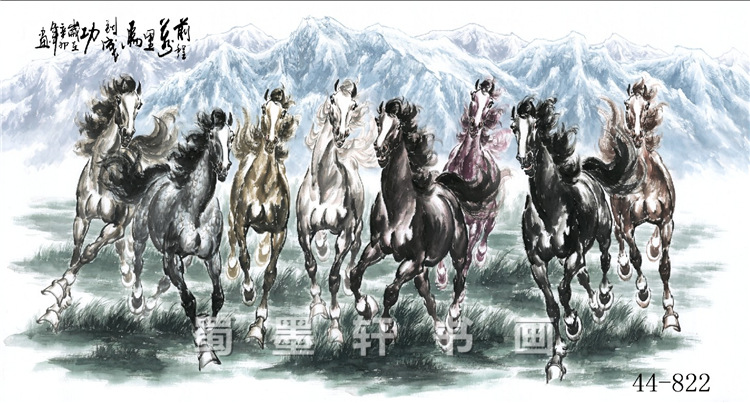 ภาพพิมพ์ ลายภาพวาดพู่กันจีน ม้ามงคล8ตัวหน้าตรง 65*135cm cnn03