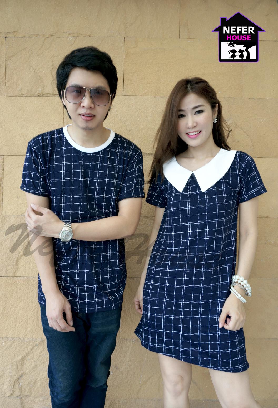 ชุดคู่รักเกาหลี สุดฮิตลายสก็อตสีน้ำเงินกรม-ขาว