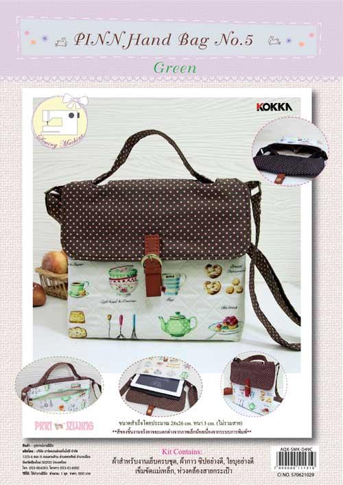 PINN Hand Bag No.5 C