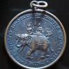 เหรียญสมเด็จพระนเรศวรมหาราช รหัส5171