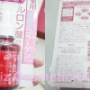 Kose Hyalocharge Medicated Moisture Essence 40ml