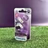 หลอดไฟหรี่ Philips LED 360องศา 6000K