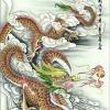 ภาพพิมพ์ ลายภาพวาดพู่กันจีน มังกรพ่นลูกแก้ว 65*135cm cnn15