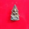 พระพุทธชินราชหลวงปู่เผือก วัดกิ่งแก้ว พิมพ์เล็ก รหัส 0169