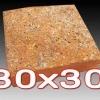 หินศิลาแลง ขนาด30x30เซนติเมตร