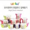 กล่องเก็บอาหาร Uinlui - ขนาด 200 ml