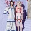 Maxi Dress แม๊กซี่เดรสตัวยาว เนื้อผ้าพิมพ์ลายทั้งพื้น