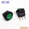 สวิทช์กลม มีไฟสีเขียว 12V