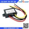 ตัวแปลงไฟรถยนต์ 12V/24V to 5V 3V (Hi Grade)