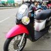 SCOOPY-I ปี54 วิ่งน้อย สีสันดีน่ารักๆ เครื่องดี ขับขีเยี่ยม ราคา 22,000
