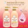 Remi Shampoo แชมพูเรมิ น้ำมันม้าฮอกไกโด & สมุนไพร7ชนิดลดผมร่วง เร่งผมยาว ส่งฟรี