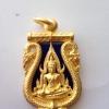 เหรียญพระพุทธชินราช เหรียญหล่อฉลุ พระพุทธชินราช ลายสีน้ำเงิน ขอบทอง รุ่นจักรพรรค รหัส0163