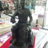 สมเด็จพระเนรศวรมหาราช จอมราชันย์ รหัส9003