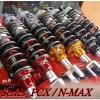 โช้ค RCB PCX/ N-MAX/ NOUVO-SX S-Series ไม่มีกระปุก ปรับรีบาวค์ได้