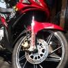 """ล้อแม๊ก 17"""" Racing Boy SPARK135 ลายวี (599)"""