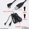 สาย USB to Mini USB หัวงอขวา 3.5 เมตร