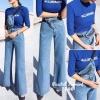 Korea wide leg denim trousers with bag