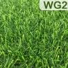 หญ้าเทียมสีธรรมชาติ 20 มิลลิเมตร ราคาต่อตารางเมตร