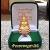 พระพุทธชินราช พิมพ์แต่้งฉลุลอยองค์ เนื้อโลหะชุบ 3 กษัตริย์ ปี2555ตอกโค๊ดพิเศษ พุทธชยันตี รหัส 0063