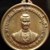 เหรียญ รัชกาลที่1 พระบาทสมเด็จพระพุทธยอดฟ้าจุฬาโลก ปี 2510 วัดพระเชตุพน รหัส7364