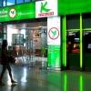 วิธีการโอนเงิน แบบไม่มีบัตร ATM และไม่มีบัญชีธนาคาร