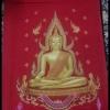รูปภาพพระพุทธชินราช สีแดงสด รหัส2345