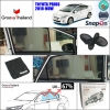 TOYOTA PRIUS 2010~Now (SnapOn - 4 pcs)