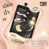 Cushion CHY hoyeon คุชชั่นโฮยอน