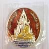 เหรียญพระพุทธชินราชหลังสมเด็จพระนเรศวรมหาราช เนื้อเงินลงยาราชวดีสีแดง รหัส200