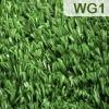 หญ้าเทียมสีธรรมชาติ 10 มิลลิเมตร ราคาต่อตารางเมตร