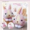 Cutie Hugger (Bunny)