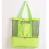 กระเป๋าสัมภาระ Play&Joy-สีเขียว