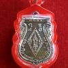 เหรียญพระพุทธชินราชปี 11 เนื้อเงิน รหัส9944
