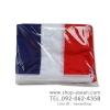ธงชาติไทย เบอร์6 (ขนาด 60x90 ซ.ม.) ชุด 6 ผืน