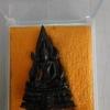 พระพุทธชินราช ประติสังขรณ์ปี35 เนื้อนวะ รหัส0494