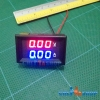 วัดโวลท์ วัดแอมป์แบบฝัง DC 100V/10A