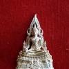 พระพุทธชินราช มาลาเบี่ยง ปี 20 รหัส9000