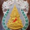 เหรียญหล่อฉลุ เนื้อเงินลงยาราชาวดี สีเขียว องค์พระชุบทองจัดสร้างโดย วัดพระศรีรัตนมหาธาตุฯ พิษณุโลก รหัส 0090