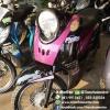 FINO ปี55 สภาพสวย สีสดใส เครื่องดี วิ่งน้อย ราคา 21,000