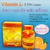 วิตามินซีธรรมชาติ ซิงค์ Vitamin C Zinc Complex Tablets ลดสิว ผิวขาว