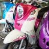 FINO ปี55 สภาพสวยเดิม เครื่องแน่นๆ ใช้น้อย สีสวยมุ้งมิ้ง ราคา 21,500