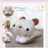 Cutie Hugger (Teddy)