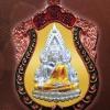 เหรียญปั๊มพระพุทธชินราชหล่อแบบโบราณรหัส198ซุ้มทองแดง องค์เงินลงยา หลังทองทิพย์