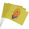 ธงโบก ภปร. ธงวันพ่อ ( 1มัด =100 ก้าน )