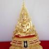 พระพุทธชินราชปิดทองแท้ฐานสองชั้น พิมพ์ใหญ่ ขนาดหน้าตัก 5.9 นิ้ว พระพุทธชินราชมีพุทธลักษณะงดงามเป็นหนึ่งของประเทศ รหัส0141