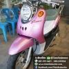 FINO ปี51 สีชมพูมุ้งมิ้ง เครื่องดี ล้อแมกซ์ ขับขี่ดี ราคา 18,000